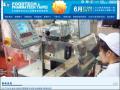 台北國際食品加工設備暨製藥機械展